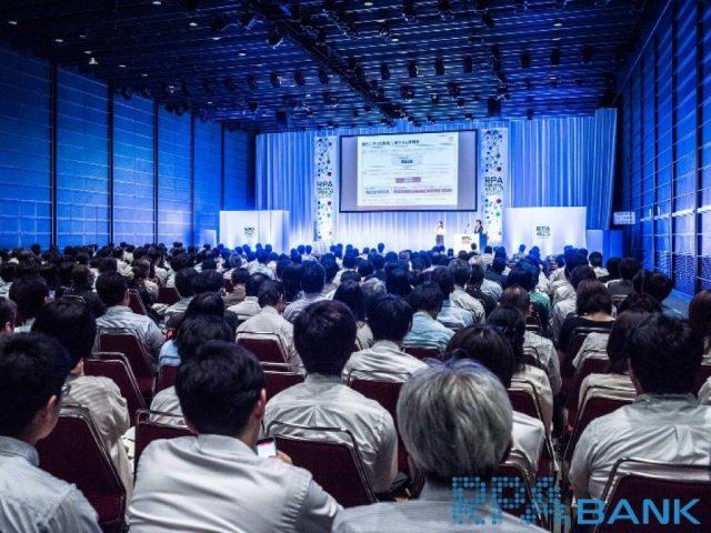 RPA DIGITAL WORLD 2019 in 名古屋【ミニ講演・ブース出展決定】