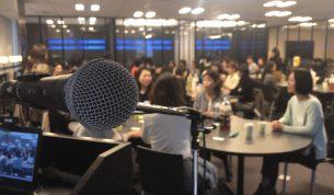 「RPA」×「女性の働き方改革」イノベーティブなRPAロボットアイディアを生み出すRPA女子270名※が国境を越え初集結!「RPA女子新年会」開催