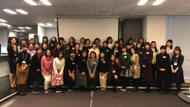 イノベーティブなアイデアを生み出すRPA女子270名が国境を越え初集結!