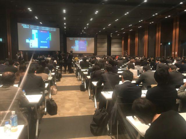 NTTデータイントラマート主催 Accel Conference 2nd【セミナー講演】
