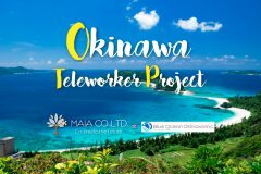 MAIA ×ブルー・オーシャン沖縄 沖縄在住エンジニア人材のテレワーカー育成推進で業務提携 ~離島地域での就業機会創出に向けて9月より事業開始~