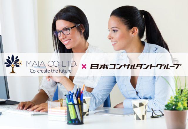 【アフターコロナ対策】RPAによる業務の自動化コンサルティングセミナー