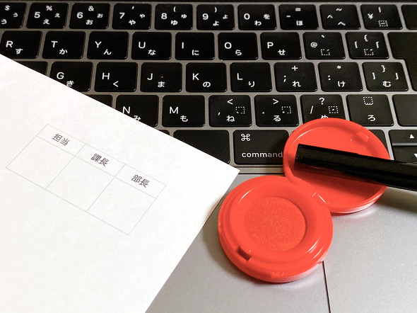 法整備、オフィスの在り方、DX……「総務」の視点で振り返る2020年