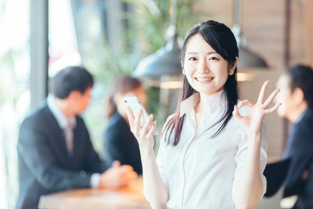 年収400万円の女性に憧れ!自立した女性の働き方やライフスタイルとは?