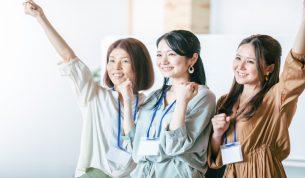 30代女性の年収はどのくらい?人生100年時代、貯蓄や生活費の傾向