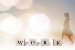 セカンドキャリア支援制度4つを解説!自分らしく働くための心構えもお伝えします