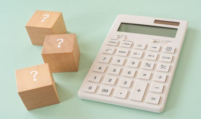 月収50万円の手取りはいくらになるのか?生活費の内訳と仕事内容