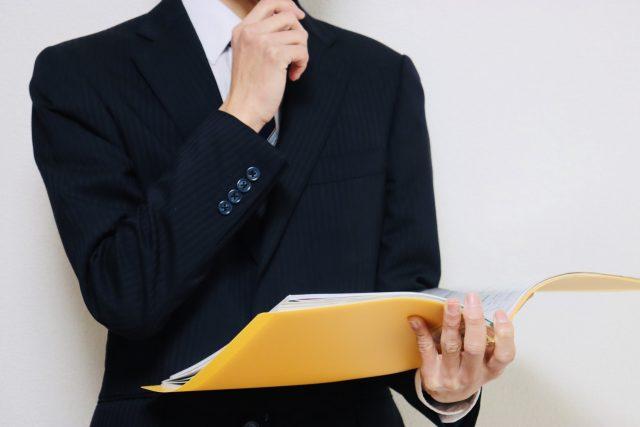 今がチャンス!?高まる副業・兼業希望者の地方企業への参画意欲