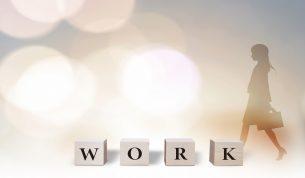 セカンドキャリアを描くには|キャリア構築のための準備や方法と成功例