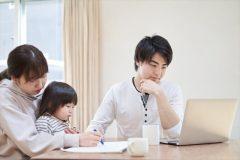 男女で答えが違った!「自宅と会社、どちらが働きやすい?」
