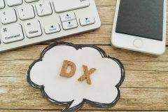 「DX先進企業」は従業員の動機付けを重視、心理的安全性の向上にも取り組む
