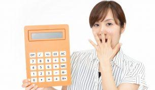 年収から引かれる税金の種類は?会社員の年収別税金の目安と節税対策8選