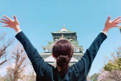 大阪の年収は平均より高い?大阪の女性の年収を年齢別や業種で比較解説します