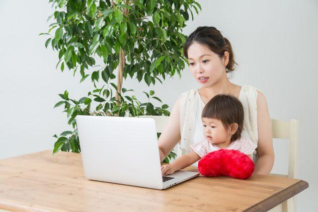 未就園児を自宅で面倒みながらリモートワークなんて可能なの!?…3歳双子の母親がフルリモートで働き検証