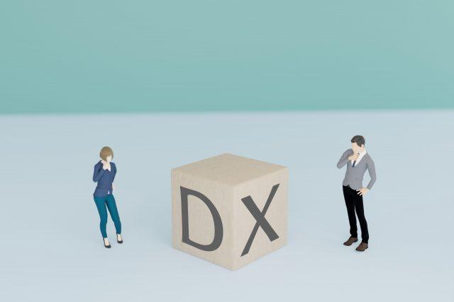《行政DX》日本の抱える2つの課題と推進方法|成功事例も紹介!