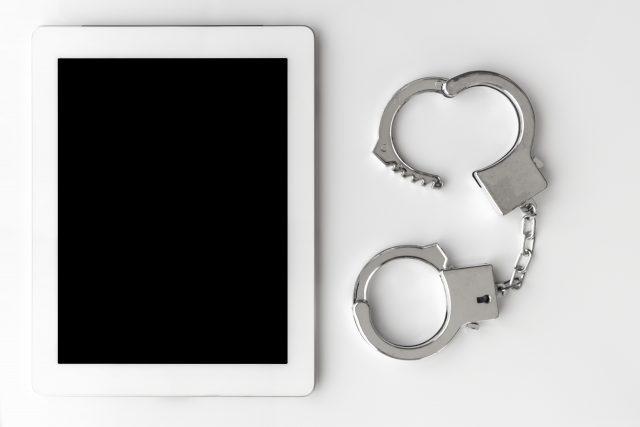 犯罪予測システム「CRIME NABI」、犯人検挙実績も!